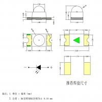 1206带球头橙光 TM-S1206OY18GH-E1