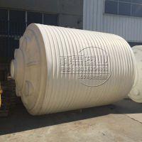 20000L塑料水箱 20立方塑料水塔 20吨PE储罐厂家