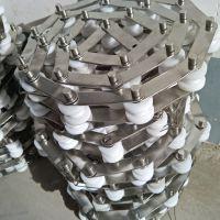 输送链条价格 弯板滚子链 旋转小火锅塑料链条乾德机械 厂家