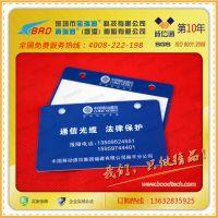 塑料PVC中国联通光缆标牌,电缆挂牌,线缆标牌制作