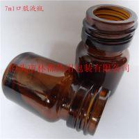沧州林都供应7ml口服液瓶