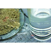 蓝晓科技螯合树脂LSC-100用于植物提取离子交换脱盐树脂