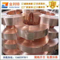【原装进口0.1mm铍青铜带欧盟标准铍铜带】价格(图)