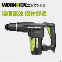 WORX威克士电锤电镐两用WU326D 1010瓦工业级冲击钻混凝土多功能电捶电动工具