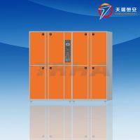 天瑞恒安 TRH-ZSM-198 安徽黄山物证柜,安徽黄山电子储物柜