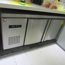 无锡哪有奶茶工作台冷柜卖价格怎么定的
