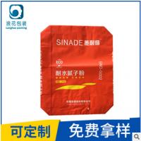 南京浪花专业定做彩印编织阀口袋价格优惠供货及时