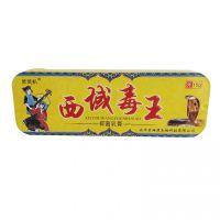 皮肤抑菌膏铁盒 蛇油冻伤膏铁盒 烧烫伤膏铁盒专业定制