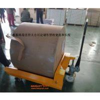 定做2吨纸卷车,纸卷搬运叉车地牛厂家专业生产定做北京河北河南广西山东