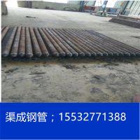 注浆Q235钢花管是耐用消费品ISO9001钢花管有很大的潜在市场渠成钢管