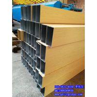 贵州木纹铝方通 3D手感木纹铝方管 木纹铝型材厂家