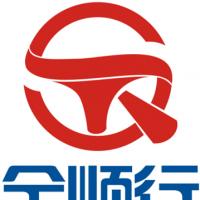 北京全顺行汽车租赁有限公司