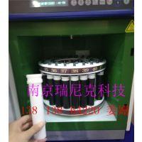 上海新仪MASTER 40微波罐