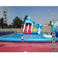 乐鲸游乐厂家直销移动水上乐园 小鲸鱼 充气游泳池 充气水池
