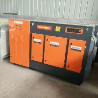 光氧等离子废气处理设备光氧等离子一体机废气处理设备