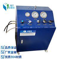 二氧化碳充装泵 二氧化碳增压泵