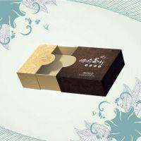 潍坊市专业纸盒包装盒、加工
