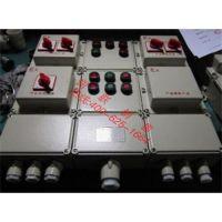 安阳BXQ51-6K防爆电磁起动箱防爆配电箱BQD54强烈推荐