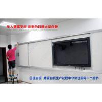 广东地区优惠批发 日通高品质办公白板定制 采购办公教学白板 批量大优惠