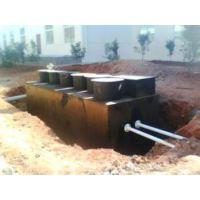 一体化生活废水处理设备