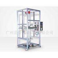 防水测试仪IPX12立柱式
