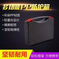 01 厂家直销迷你pp收纳盒 塑料收纳盒 塑料工具箱