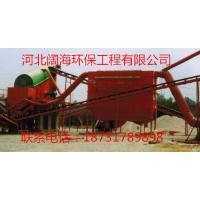 河北阔海环保工程有限公司