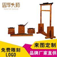 思享大师红木文房用品六件套木质工艺品房地产礼品办公用品定制