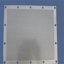 音响网罩 收割机圆孔板 发电机房吸音板