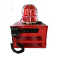 湖北杭荣批发聲光報警器XTD-3电压220VAC