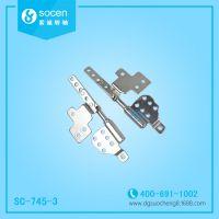 湖南大扭力笔记本转轴定制厂家 SC-745-3 库存充足 行业专家