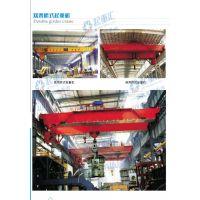 云南昆明冶金铸造起重机-起重汇
