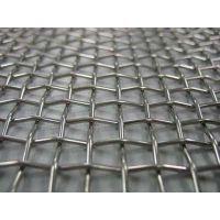 高品质072艾利不锈钢丝编织网,不锈钢筛网滤网