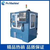 现货热销 电动立式数控加工中心 小型数控加工中心CNC37
