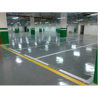 温州广迪供应环氧树脂防尘地坪漆施工