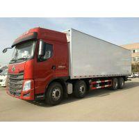 厂家直销大型冷藏车 海鲜肉类冷链运输 生鲜物流运输车2.0L