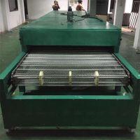 福建省福州五金塑胶硅胶电子产品喷油线 烘干线 丝印拉 网带线 烘烤线 锋易盛厂家