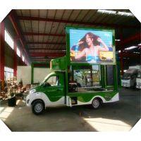 移动led广告宣传车价格多少,什么证都能开。