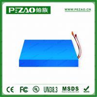 铂族电池 电动滑板车电池/锂电自行车电池/动力电池 36V4.4Ah电池组