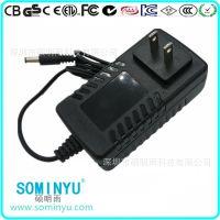 IEC60335小家电标准15v1.5a 六级能效美规UL FCC认证电源适配器