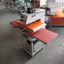 恒钧液压双工位下发热溶胶机 服装烫画机 服装转印机 热溶胶机
