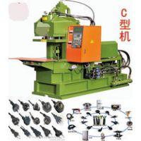 供应插头类产品专用注塑机/立卧式注塑机 C型立式注塑机