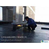 朝阳区建外大街屋顶防水|屋面漏水修补