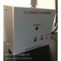 电子式击穿保险YZ-5200生产厂家