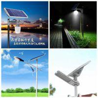 勤仕达农村建设LED太阳能路灯20W30W 道路灯 庭院灯一体化铁锂电池充放