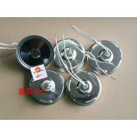泰阳蒸面器外压铝壳电热器生产商
