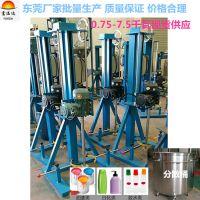 东莞清溪液体分散机厂家直供油墨分散机 不锈钢分散搅拌桶 油漆涂料分散机