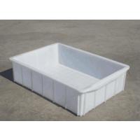 东正塑料制品供应 白色塑料箱 食品箱,糕点箱,零食箱