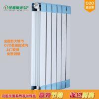 圣春冀暖散热器75*75铜铝复合暖气片铜铝复合暖气换热器水暖器材