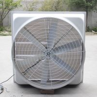 温室大棚湿帘风机通风降温设备-负压风机排风机